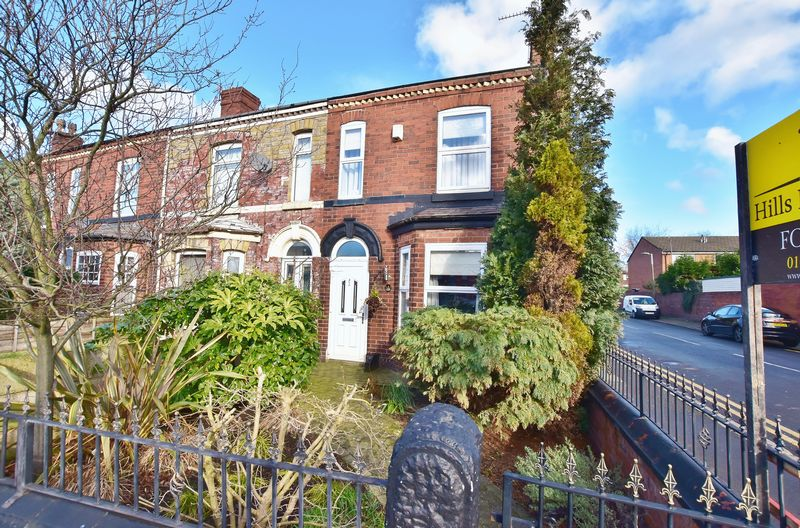 3 Bedroom End Terrace House For Sale - Photo 22